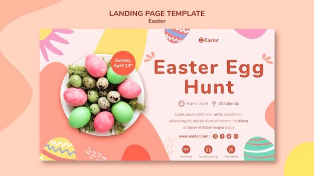 Modèle de page de destination pour le jour de pâques pastel