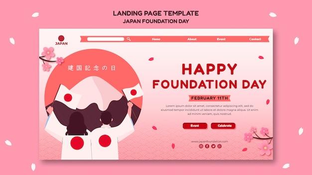 Modèle de page de destination pour la journée de la fondation du japon avec des fleurs