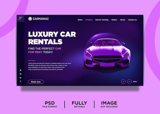 Modèle de page de destination pour les locations de voitures de luxe de couleur pourpre