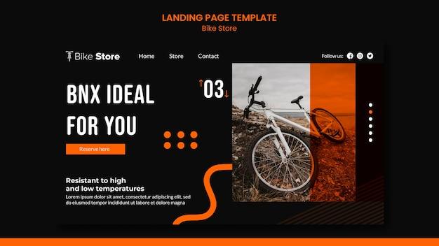 Modèle de page de destination pour magasin de vélos