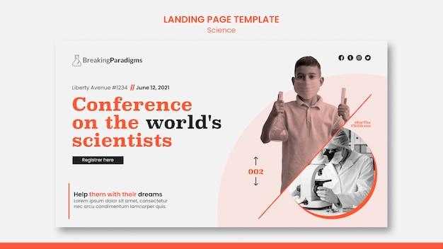 Modèle de page de destination pour la nouvelle conférence de scientifiques