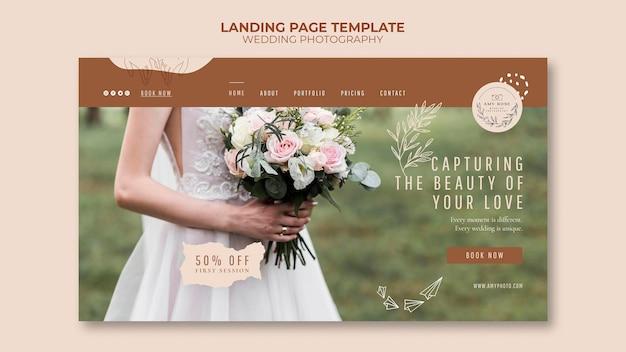 Modèle de page de destination pour le service de photographie de mariage