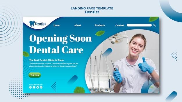 Modèle de page de destination pour les soins dentaires