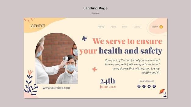 Modèle de page de destination pour les soins de santé avec des personnes portant un masque médical