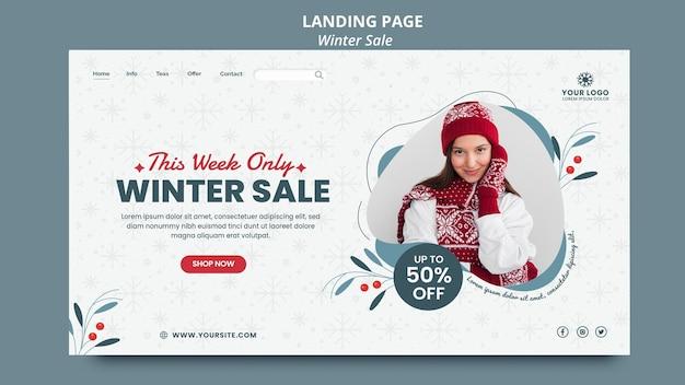 Modèle de page de destination pour les soldes d'hiver