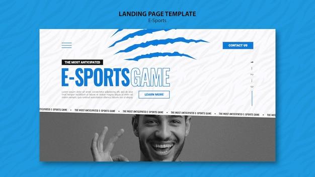 Modèle de page de destination pour les sports électroniques