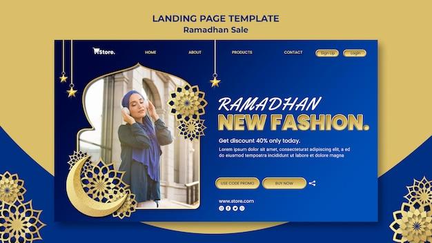 Modèle de page de destination pour la vente du ramadan
