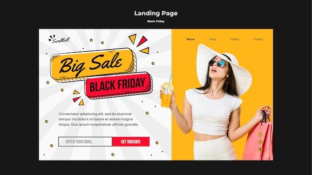 Modèle de page de destination pour la vente du vendredi noir