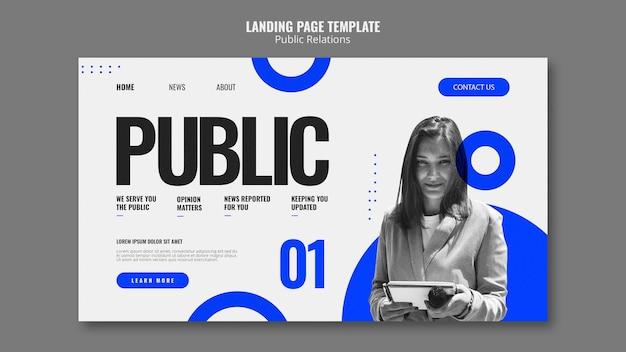 Modèle de page de destination de relations publiques