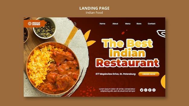 Modèle de page de destination de restaurant de cuisine indienne