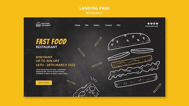 Modèle de page de destination de restaurant de restauration rapide