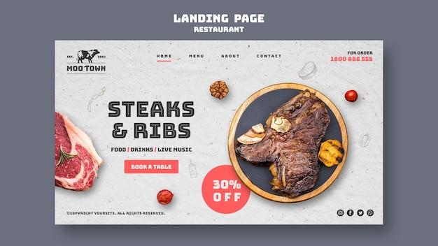 Modèle de page de destination de restaurant de steak