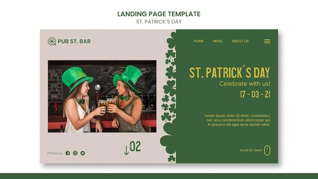 Modèle de page de destination de la saint-patrick