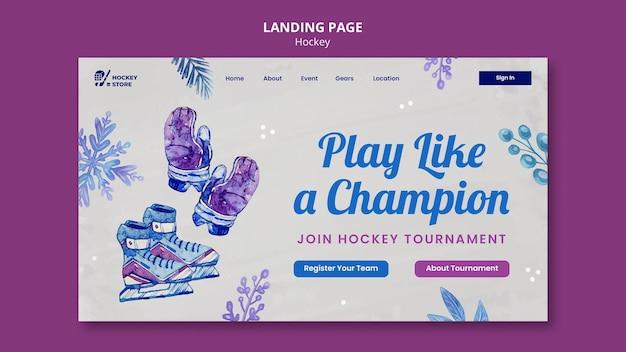 Modèle de page de destination de la saison de hockey