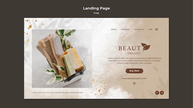 Modèle de page de destination de savon
