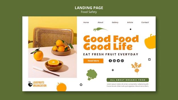 Modèle de page de destination de la sécurité alimentaire