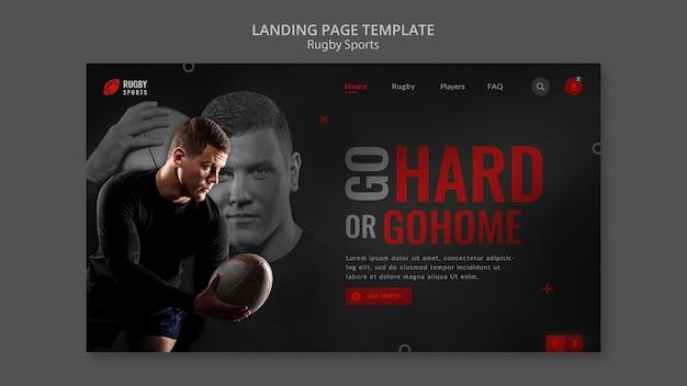 Modèle de page de destination des sports de rugby