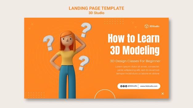 Modèle de page de destination de studio 3d