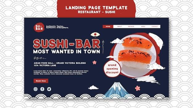 Modèle de page de destination de sushi