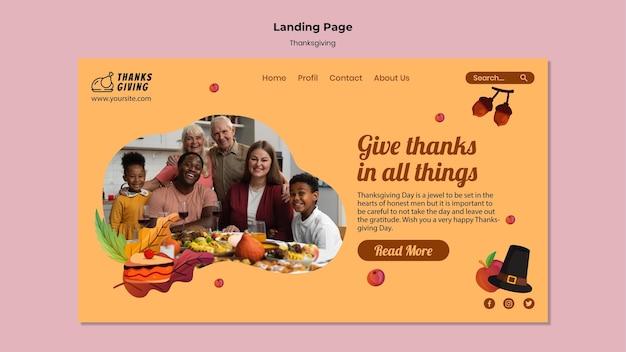 Modèle de page de destination de thanksgiving avec détails d'automne