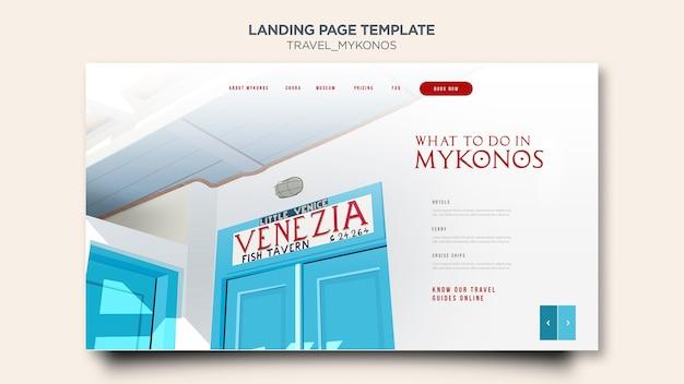 Modèle de page de destination travel mykonos