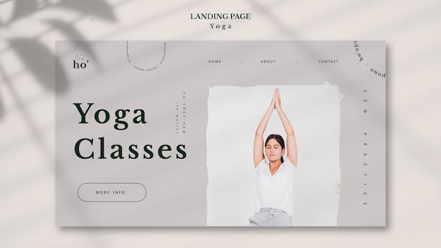 Modèle de page de destination de yoga
