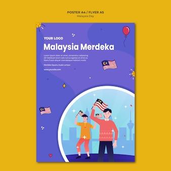 Modèle de papeterie affiche malaisie merdeka