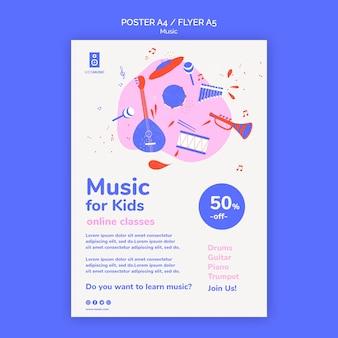 Modèle de plate-forme de musique affiche enfants