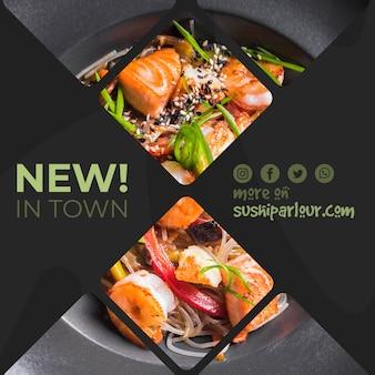 Modèle de poteau carré pour restaurant japonais