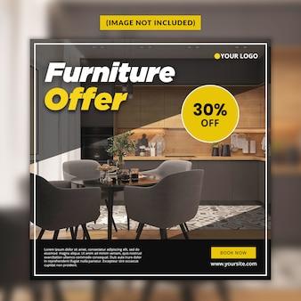 Modèle premium de meubles de médias sociaux