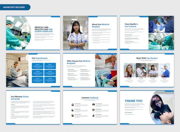 Modèle de présentation de l'hôpital médical et des soins de santé