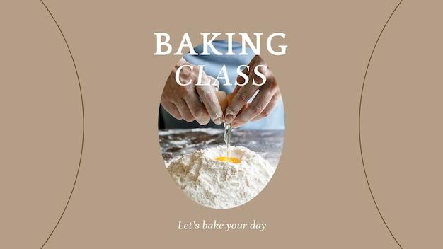 Modèle de présentation psd de cours de pâtisserie pour le marketing de la boulangerie et du café