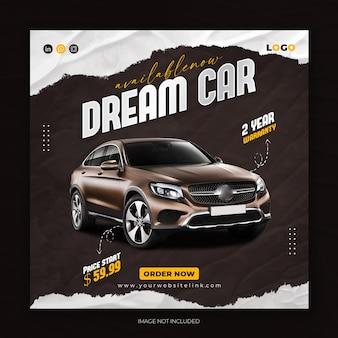 Modèle psd de bannière de promotion de post-vente sociale de voiture de location