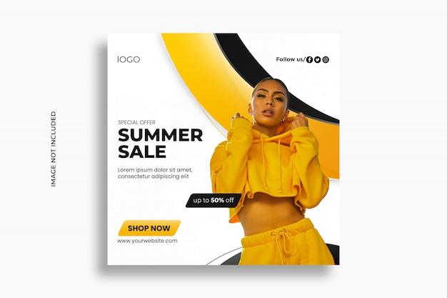 Modèle psd de bannière web vente de mode moderne