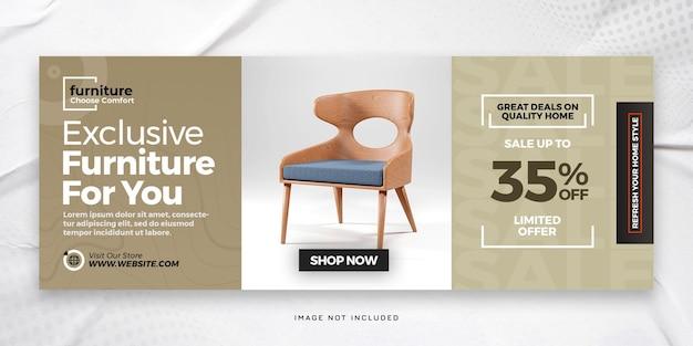 Modèle psd de couverture facebook ou de bannière web de vente de meubles