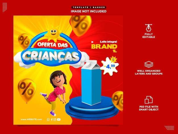 Modèle psd de médias sociaux en portugais pour enfants offrent des ventes de produits promotionnels