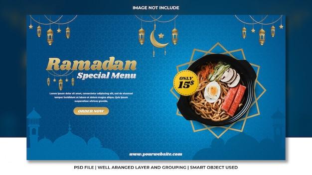 Modèle de psd premium bleu bannière ramadan spécial nouilles ramen japonais bleu