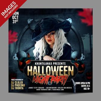 Modèle psd premium de flyer de promotion d'événement d'halloween