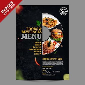 Modèle psd premium de menu de boissons de nourriture de restaurant vintage sombre