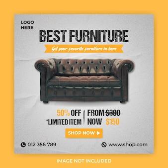 Modèle de publication de bannière carrée de médias sociaux de vente de meubles