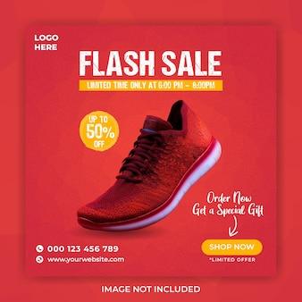 Modèle de publication de bannière carrée de vente de chaussures