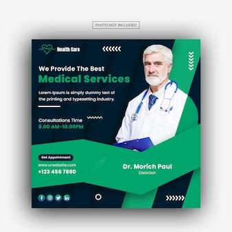 Modèle de publication de bannière facebook et instagram de soins médicaux