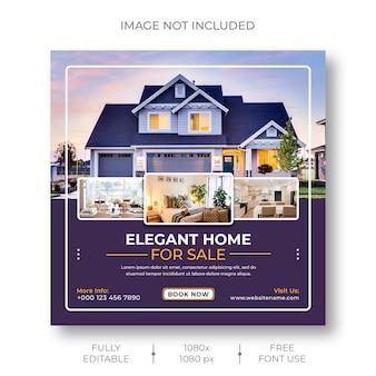 Modèle de publication et de bannière instagram pour les médias sociaux immobiliers