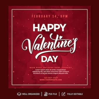 Modèle de publication et de bannière instagram de la saint-valentin