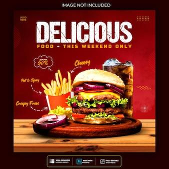 Modèle de publication de bannière de médias sociaux alimentaires