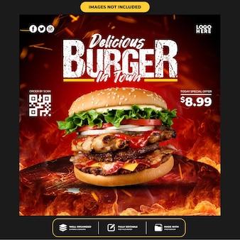 Modèle de publication de bannière de médias sociaux délicieux burger spécial