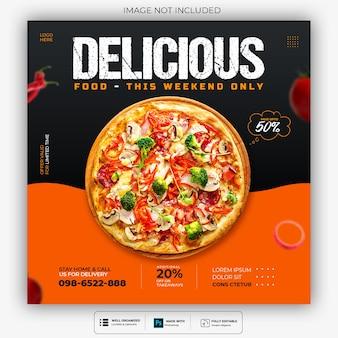 Modèle de publication de bannière de médias sociaux pizza food