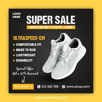 Modèle de publication de bannière de médias sociaux de vente de chaussures