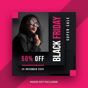Modèle de publication et de bannière web sur les réseaux sociaux de vente spéciale black friday