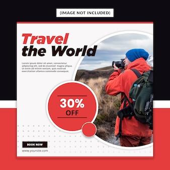Modèle de publication carré instagram avec thème voyage et vacances